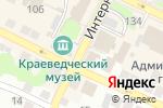 Схема проезда до компании Управление пенсионного фонда РФ в Борском районе в Боре