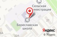 Схема проезда до компании Береславская средняя общеобразовательная школа в Береславке