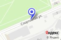 Схема проезда до компании СТАДИОН СПАРТАК в Боре