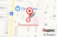 Схема проезда до компании Поликлиника в Новом Рогачике