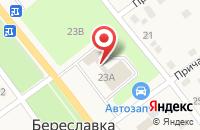Схема проезда до компании Родина в Береславке