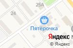 Схема проезда до компании Покупочка в Береславке