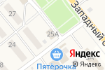 Схема проезда до компании Вечерний в Береславке