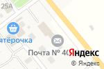 Схема проезда до компании Почтовое отделение №547 в Береславке