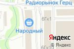 Схема проезда до компании Магазин автолитературы в Нижнем Новгороде