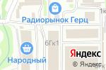 Схема проезда до компании Магазин электроустановочной продукции в Нижнем Новгороде