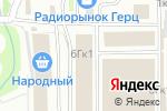 Схема проезда до компании Жара в Нижнем Новгороде