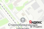 Схема проезда до компании Церковь Тихона в Боре