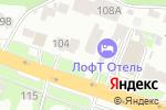 Схема проезда до компании Рего-Ремонт в Нижнем Новгороде