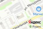 Схема проезда до компании EMS Почта России в Боре