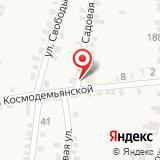 Храма Святителя Алексия Митрополита Московского и всея Руси