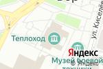 Схема проезда до компании Городская библиотека №32 в Боре