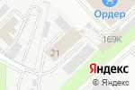 Схема проезда до компании ВолгоВятСтройСнаб в Нижнем Новгороде