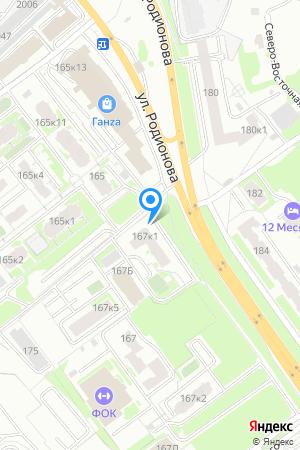 Дом 167 корп.1 по ул. Родионова на Яндекс.Картах