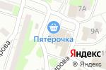Схема проезда до компании Московская ярмарка в Боре