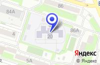 Схема проезда до компании МОУ ДЕТСКИЙ САД №20 СКАЗКА в Первомайске