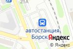 Схема проезда до компании Магазин обуви на ул. Крупской в Боре