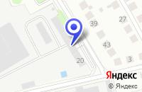 Схема проезда до компании БОРСКАЯ АВТОСТАНЦИЯ в Боре