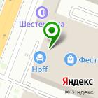 Местоположение компании Зайка