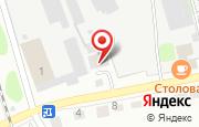 Автосервис Борское в Бору - улица Степана Разина, 1: услуги, отзывы, официальный сайт, карта проезда