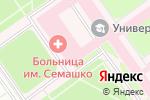 Схема проезда до компании Золотой Локон в Нижнем Новгороде