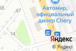 Схема проезда до компании Белый попугай в Нижнем Новгороде