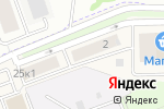 Схема проезда до компании ЗооМир в Афонино