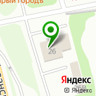 Местоположение компании Город камня