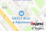 Схема проезда до компании Infiniti Прайд кар в Афонино