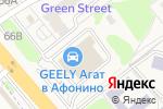Схема проезда до компании Infiniti АГАТ-Премиум в Афонино