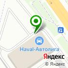 Местоположение компании Автолига