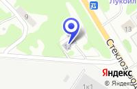 Схема проезда до компании ДЕТСКАЯ ШКОЛА ИСКУССТВ в Боре