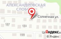 Схема проезда до компании Эйфлория в Зубово
