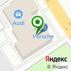 Местоположение компании Ауди Центр Нижний Новгород