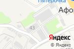 Схема проезда до компании Афонино в Афонино