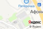 Схема проезда до компании Золотые ножницы в Афонино