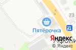Схема проезда до компании Нижегородвтормет в Афонино