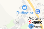 Схема проезда до компании Ереван в Афонино