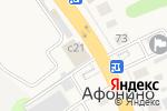 Схема проезда до компании Zaпив.com в Афонино