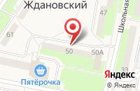 Схема проезда до компании Ждановский отдел полиции в Афонино