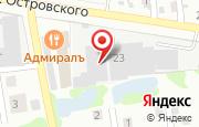 Автосервис КМК GLASS в Бору - улица Островского, 23: услуги, отзывы, официальный сайт, карта проезда