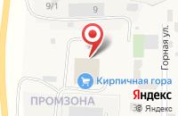 Схема проезда до компании ПЛИТСТРОЙ в Афонино