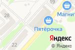 Схема проезда до компании Банкомат, Сбербанк, ПАО в Ждановском