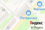 Схема проезда до компании Сбербанк, ПАО в Ждановском