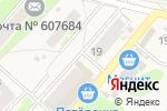 Схема проезда до компании Парикмахерская в Ждановском