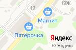 Схема проезда до компании Продуктовый магазин на Школьной в Афонино