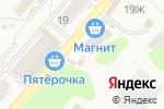 Схема проезда до компании Магазин бытовой химии в Ждановском