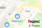 Схема проезда до компании Любимый в Ждановском