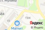 Схема проезда до компании Вкусный в Ждановском