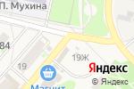 Схема проезда до компании Звениговский мясокомбинат в Ждановском